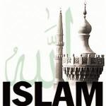 Peranan Ushul Fiqh dalam Pengembangan Produk Perbankan dan Keuangan Syariah (Bagian I)